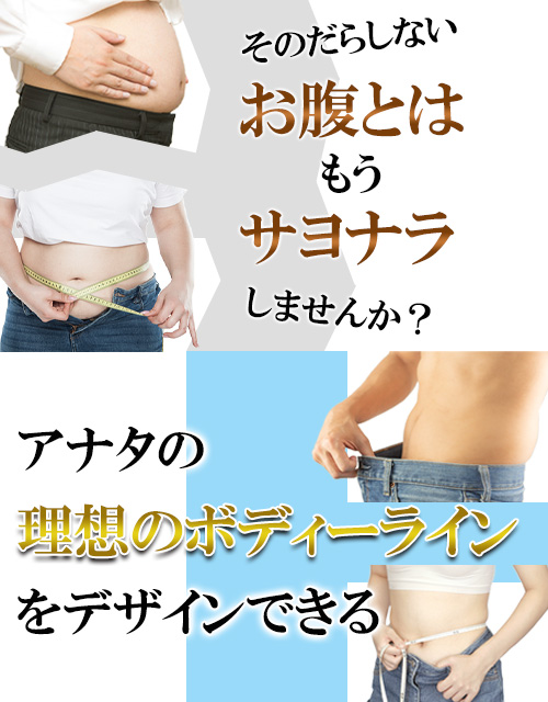 Body Make Studio TOKUNAGA ダイエットから引き締まったカラダ作りへ